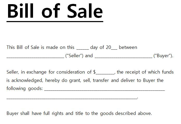 Bill of Sale Template Word | Free Bill of Sale Template