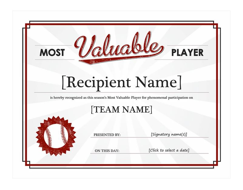 Baseball Award Template | Baseball Award Templates