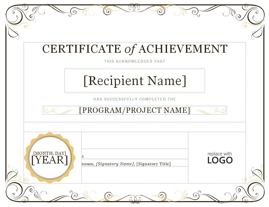 certificate of accomplishment template free certificate of achievement quotes quotesgram