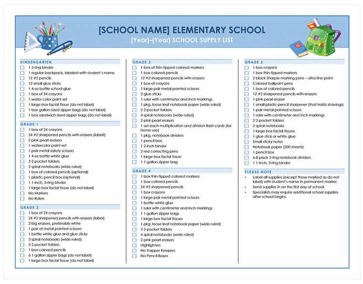 school supplies checklist