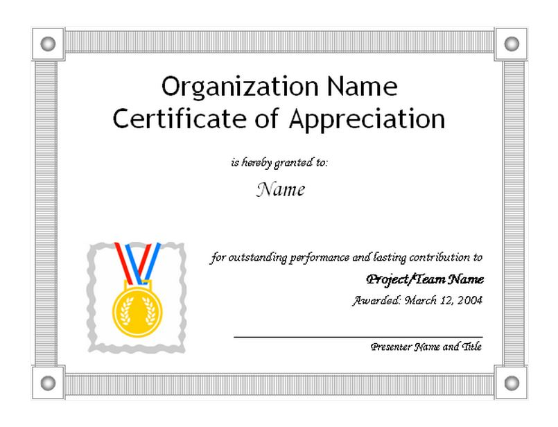Certificate Of Appreciation  Certificate Of Appreication Template
