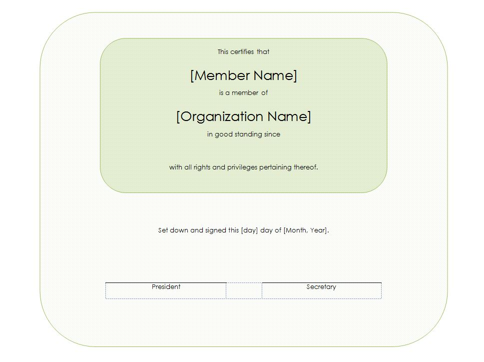 Membership card template 28 images membership card for Avery membership card template