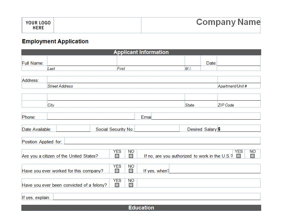 Job Application: Printable Blank Job Application Template